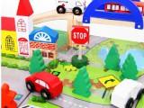 Bộ đồ chơi ghép hình mô hình thành phố MH006 - Mô hình thành phố trong mơ của bé