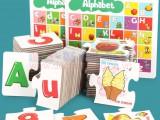 Bộ thẻ học chữ cái tiếng Anh MG011 - Bé học chữ cái tiếng Anh qua các miếng ghép