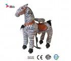 Thú nhún di động - Ngựa vằn hoang dã cho bé 3 - 8 tuổi