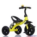 Xe đạp trẻ em BBS011