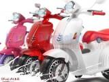 Xe máy điện Vespa trẻ em cao cấp cho bé thêm phần sành điệu