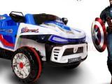Xe ô tô điện trẻ em kiểu dáng thể thao XD-6188