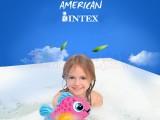 Thú hơi đáng yêu INTEX-58590 đồ chơi cho bé khi tắm