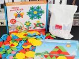 Bộ đồ chơi xếp hình 250 chi tiết phát triển tư duy cho bé