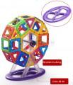 Miếng ghép nam châm - đồ chơi thông mình dành cho trẻ em