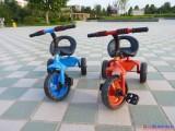 Xe đạp trẻ em 3 bánh BBS009